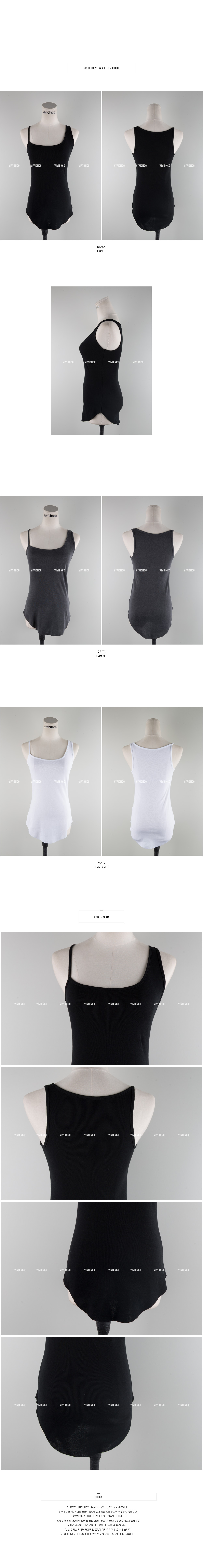 [ VIVIDNCO ] Marion sleeveless jepon